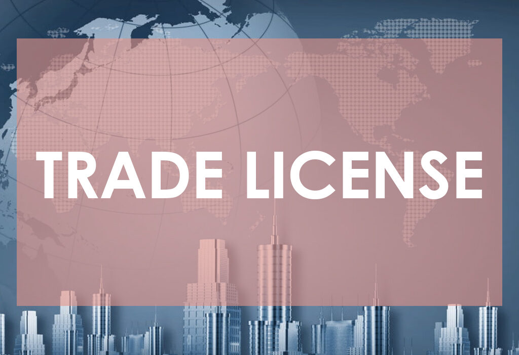 Types of Trade License